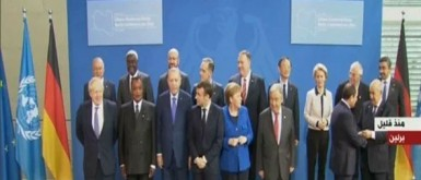 إعلان نتائج مؤتمر برلين بشأن ليبيا