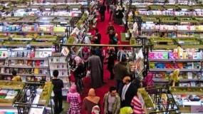 فلسطين تشارك في معرض القاهرة الدولي للكتاب في دورته ال٥١