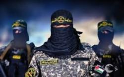 """سرايا القدس تكشف تفاصيل عملية """"بيت العنكبوت"""" ضد المخابرات الإسرائيلية"""