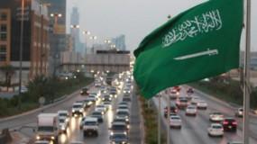 """السعودية: القضية الفلسطينية قضية عربية أساسية ..ـو""""دعم الخيار الاستراتيجي للسلام""""!"""