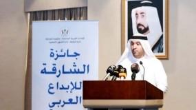 إطلاق جائزة الشارقة لنقد الشعر العربي