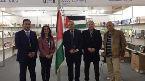 فلسطين تشارك في معرض الدار البيضاء للكتاب