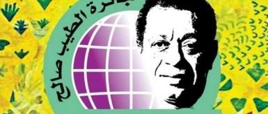 كتاب المغرب العربي يهيمنون على جائزة الطيب صالح