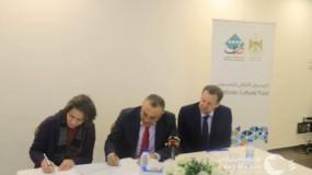 الوزير أبو سيف يوقع 19 اتفاقية لدعم مشاريع ثقافية فنية