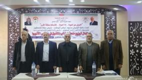 دائرة شؤون اللاجئين بالمنظمة واللجنة الشعبية للاجئين بمخيم الشاطئ تحتفل بتكريم الطلبة المتفوقين على مستوى محافظة غزة