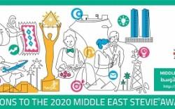 """""""الإعلان عن الفائزين بجوائز ستيفي الشرق الأوسط 2020"""""""