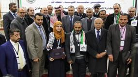 """الأوقاف تفتتح المؤتمر الدولي الأول بعنوان """" جدلية العلاقة بين الجنسين ,الحدود والضوابط """""""