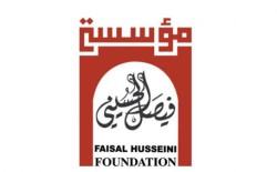 مؤسسة فيصل الحسيني تدعم 31 مدرسة ومؤسسة تعليمية وثقافية بالقدس