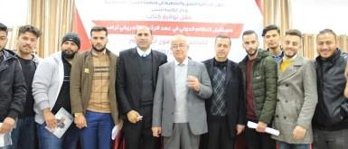 مركز د.حيدر عبد الشافي للثقافة والتنمية يرعي حفلا لكتاب بعنوان ( مستقبل النظام الدولي في عهد الرئيس الأمريكي ترامب ).