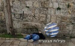 استشهاد شاب برصاص قوات الاحتلال بالقدس