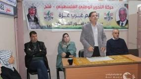 لجنة المرأة باللجنة الشعبية للاجئين تشارك في ندوة حول صفقة القرن