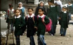 آلاف الطلاب يبدأون عاماً دراسياً جديداً بعد انقطاع لأكثر من 6 أشهر بسبب كورونا