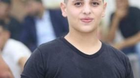 لجنة حُكومية تُحمل قوة أمنية مسؤولية وفاة الفتى صلاح زكارنة بقباطية