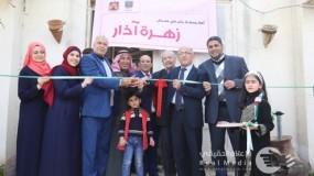 بلدية غزة تفتتح معرض زهرة آذار إحياءً لليوم العالمي للمرأة