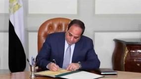 """الرئيس """"السيسي"""" يصادق على قانون فصل الإخوان من وظائفهم"""