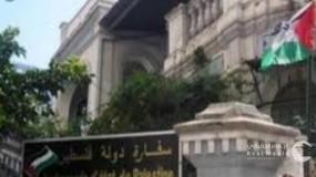 سفارة فلسطين بالقاهرة توضح آلية التقدم للمنح الدراسية