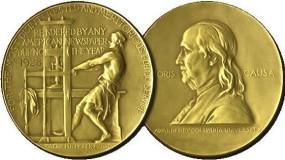 كورونا يؤجل إعلان الفائزين بجائزة بوليتزر