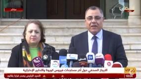 الصحة: إصابتان جديدتان بفيروس (كورونا) في فلسطين يرفع العدد الإجمالي إلى 263