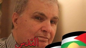 """وفاة الطبيب الفلسطيني """"سيف التيتي"""" بكورونا في """"نيوجيرسي"""" الأمريكية"""