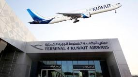 الكويت تُعلن تنفيذ أضخم خطة إجلاء في تاريخها