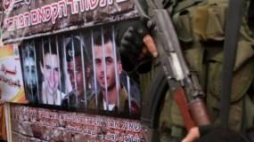 معاريف: تقدم كبير بمفاوضات تبادل الأسرى مع (حماس) ومسافة الصفقة بعيدة