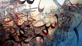 أمسية شعرية عبر البث المباشر لمعرض القاهرة الدولي للكتاب
