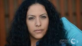 """ابنة الناصرة """"ربى عصفور"""" ترفض جائزة الأكاديمية الإسرائيلية للفنون"""