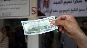 إغلاق مكاتب البريد وتوقف تسليم المنحة القطرية في قطاع غزة