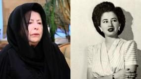 وفاة آخر أميرات الأسرة الملكية العراقية في لندن