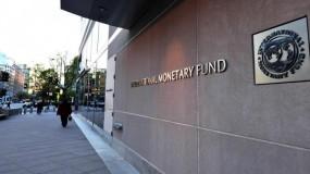 النقد الدولي يوافق على إقراض مصر 5 مليارات دولار لمواجهة كورونا