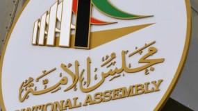 الكويت.. مقترح لترحيل 840 ألف هندي ونصف مليون مصري
