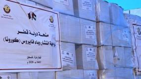قطر تزود غزة بأشرطة فحص سريع لفيروس كورونا