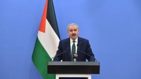 اشتية: مباحثات جدية الآن بين فتح وحماس من أجل إنجاز المصالحة وعقد الانتخابات