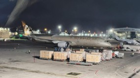 طائرة إماراتية تهبط بمطار بن غوريون الإسرائيلي قادمة من أبوظبي