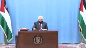 الرئيس عباس: سنستمر بالحفاظ على الحقوق الفلسطينية مهما بلغ الثمن وعظمت التضحيات