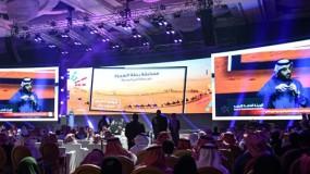 هيئة الترفيه السعودية تعلن عودة أنشطتها وفق ضوابط وقائية