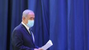 مصلحة الضرائب الإسرائيلية تحقق في مصروفات نتنياهو