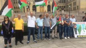 لا للضم .. لا لصفقه القرن و معاً للاعتراف بالدوله الفلسطينيه المستقلة.