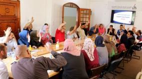 الاتحاد العام للمراكز الثقافية يعقد اجتماع هيئةه العمومية السنوية2020م