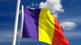 رومانيا تؤكد على موقفها الثابت من القضية الفلسطينية والمنسجم مع الشرعية الدولية