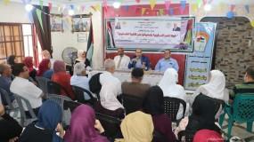 """اللجنة الشعبية للاجئين بمخيم الشاطئ تنظم ندوة سياسية بعنوان: """"خطة الضم الإسرائيلية وتداعياتها على القضية الفلسطينية"""""""