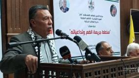 """""""المكاتب الحركية"""" بفتح تنظم ندوة سياسية حول مخطط جريمة الضم وتداعياته"""