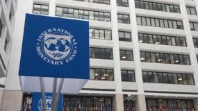صندوق النقد يتوقع انكماش اقتصادات الخليج 7.6% في 2020