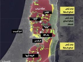 قناة عبرية تكشف عن خارطة الضم الإسرائيلية