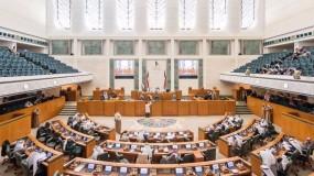 """مجلس الأمة الكويتي يوافق على اقتراح """"كوتا الجنسيات"""""""