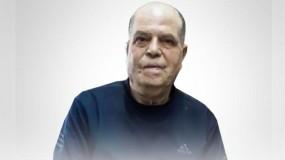 """استشهاد الأسير """"سعدي الغرابلي"""" في سجون الاحتلال"""