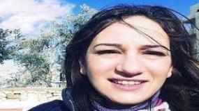 """محكمة إسرائيلية تقرر الإفراج عن الأسيرة """"حنين نصار"""" من رام الله"""