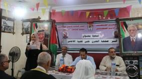 اللجنة الشعبية بالشاطئ تنظم ندوة بعنوان صفقة القرن وأثرها على قضية اللاجئين