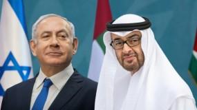 نتنياهو: لم أتنازل عن ضم 30% من الضفة الغربية