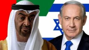 الإمارات تُقرر إلغاء لقاء مع أمريكا وإسرائيل بسبب تصريحات لنتنياهو